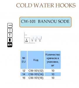 CW-101 BANNOU SODE