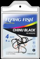 RS-805 CHINU BLACK