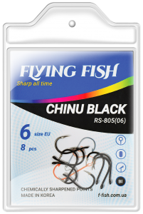 RS-805 CHINU BLACK