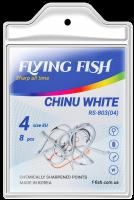 RS-803 CHINU WHITE