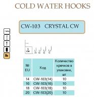 CW-103 CRYSTAL