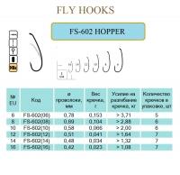 FS-602 HOPPER