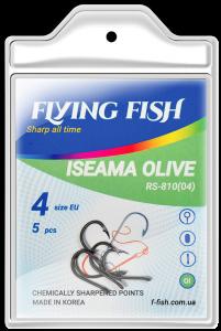 RS-810 ISEAMA OLIVE