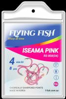 RS-808 ISEAMA PINK