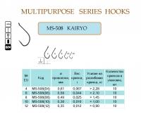 MS-508 KAIRYO