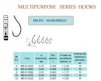 MS-511 MARUSEIGO