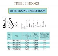 TH-703 ROUND TREBLE HOOK