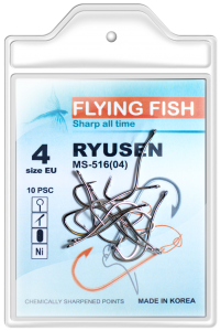 MS-516 RYUSEN