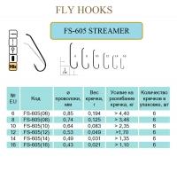 FS-605 STREAMER